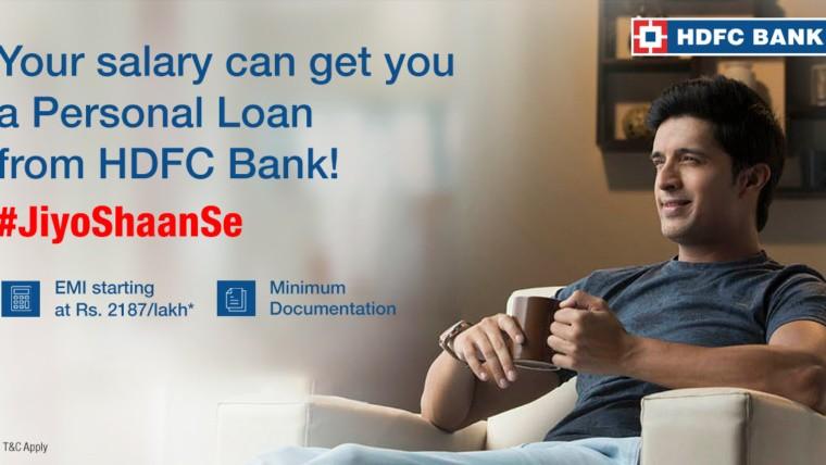 FAQ: HDFC Personal Loans
